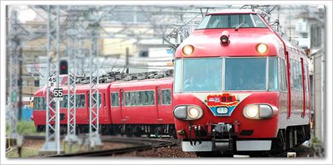 名鉄パノラマカー.jpg