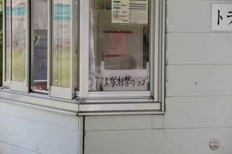 2015.05.12_03.jpg