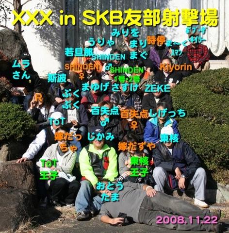 E99B86E59088E58699E79C9FE8A1A8.jpg