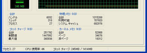 タスクマネージャー2.jpg