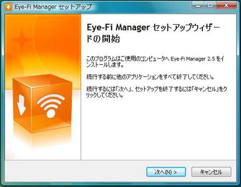 Eye-Fi設定2.jpg