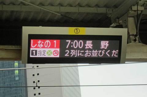 2015.04.07_01.jpg