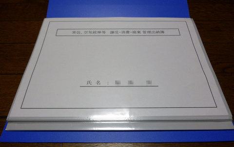 P1010402.jpg